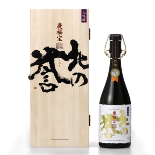 果実のような華やかな吟醸香と上品な味わい 北の誉 大吟醸 購入 慶福宝 720ml 大幅にプライスダウン