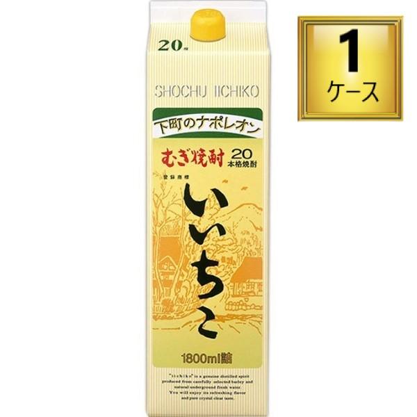 三和酒類 20 麦焼酎 いいちこ 紙パック 1.8L×6 【1ケース】
