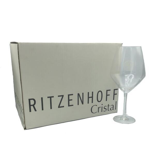 ワインのアロマと風味を最大限に引き出すグラス ゴーリッシュカブルダ社 限定品 ワイングラス6個セット 当店一番人気
