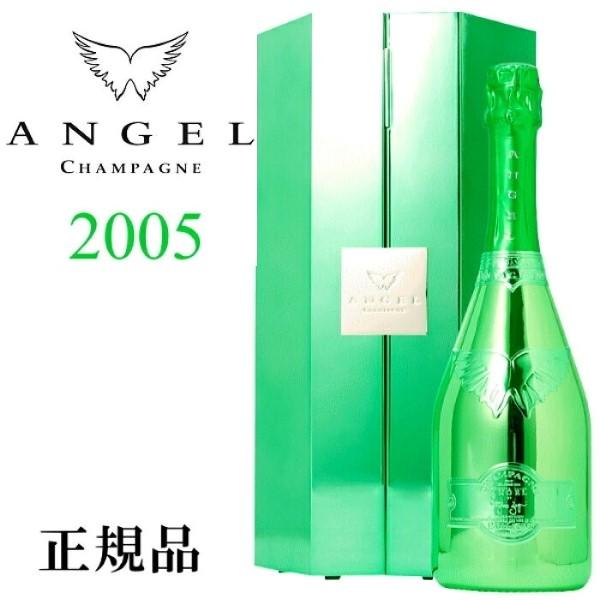 エンジェル・シャンパン ヴィンテージ 2005 グリーンANGEL CHAMPAGNE VINTAGE 2005 GREEN