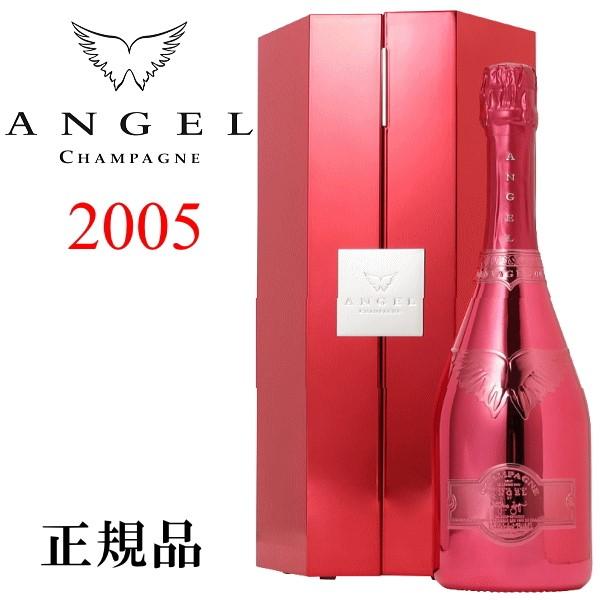 エンジェル・シャンパン ヴィンテージ 2005 レッドANGEL CHAMPAGNE VINTAGE 2005 RED