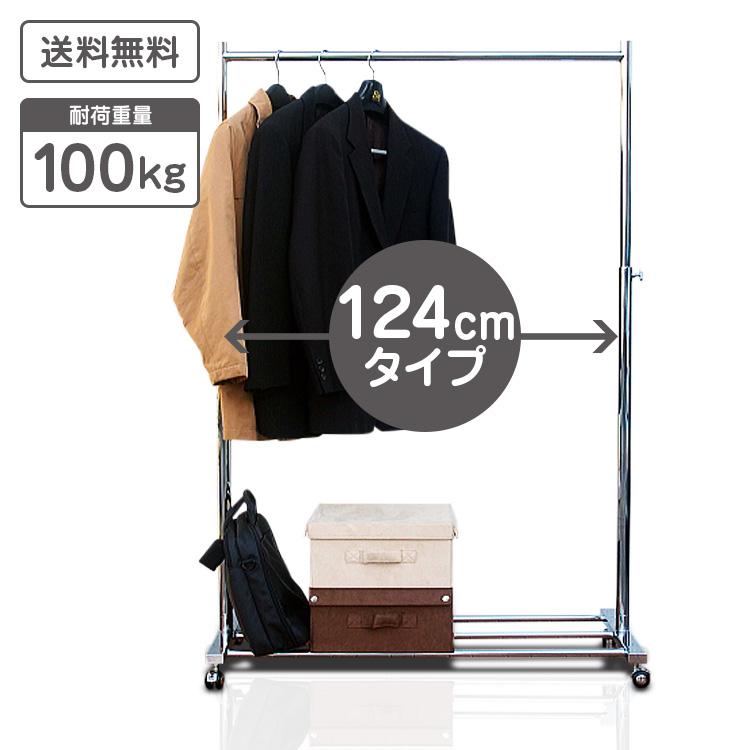 【送料無料】「橋本工業所の洋服ハンガー 幅124cm」
