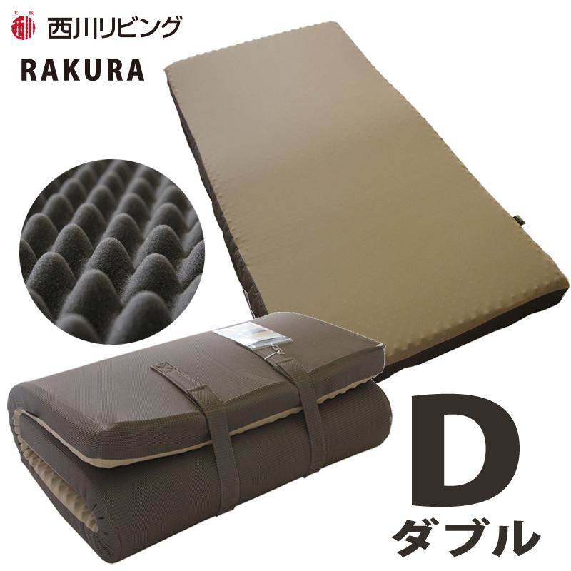 健康敷 RAKURA 敷布団 ダブルサイズ ( ゴールド )