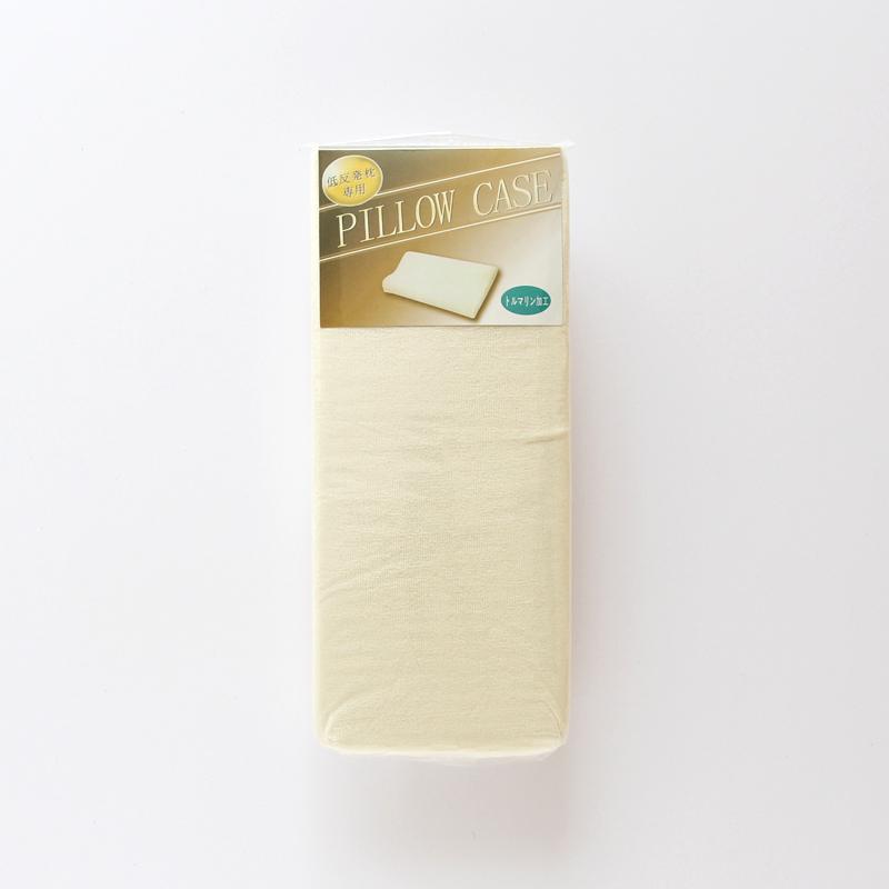 とりつけかんたん 輸入 トルマリン加工 白 フリーサイズ 枕カバー 高品質