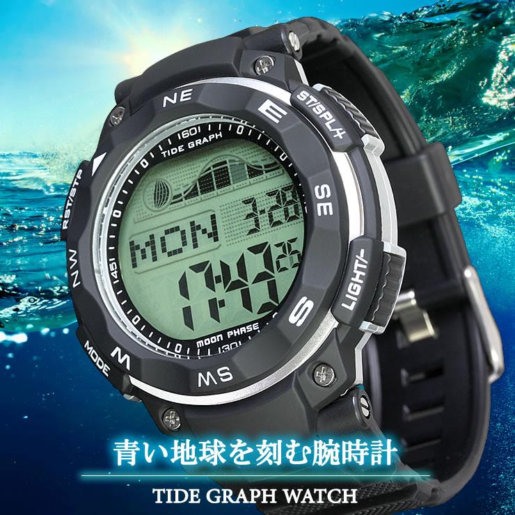 Watch Fan Rakuten Global Market Watch Mens Digital Watch Tide