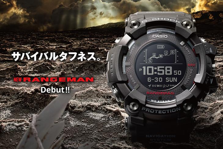 f2b6abad6b レンジマン G-SHOCK [正規品] Gショック GPS GPR-B1000-1JR カシオ ...