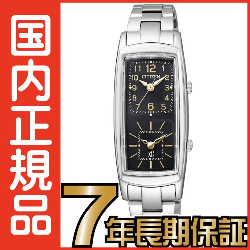シチズン クロスシー EW4000-55E エコドライブ CITIZEN レディース 腕時計 【送料無料&代引手数料込み】【レビューで7年保証】