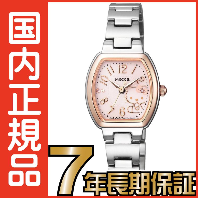 シチズン ウィッカ KP2-035-91 wicca Hello Kitty コラボ エコドライブ ソーラー CITIZEN レディース 腕時計 【送料無料&代引手数料込み】【レビューで7年保証】