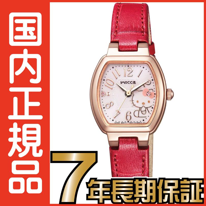 シチズン ウィッカ KP2-060-90 wicca Hello Kitty コラボ エコドライブ ソーラー CITIZEN レディース 腕時計 【送料無料&代引手数料込み】【レビューで7年保証】