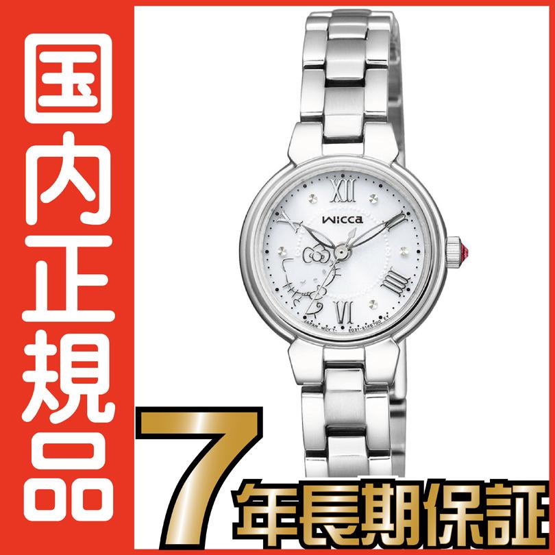 シチズン ウィッカ KP2-116-11 wicca Hello Kitty コラボ エコドライブ ソーラー CITIZEN レディース 腕時計 【送料無料&代引手数料込み】【レビューで7年保証】