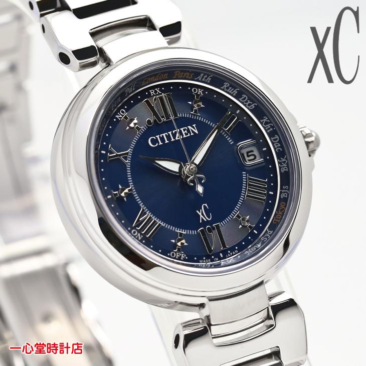 シチズン クロスシー EC1030 50L ハッピーフライト エコドライブ 電波 CITIZEN レディース 腕時計送料無料8OkXN0PwnZ
