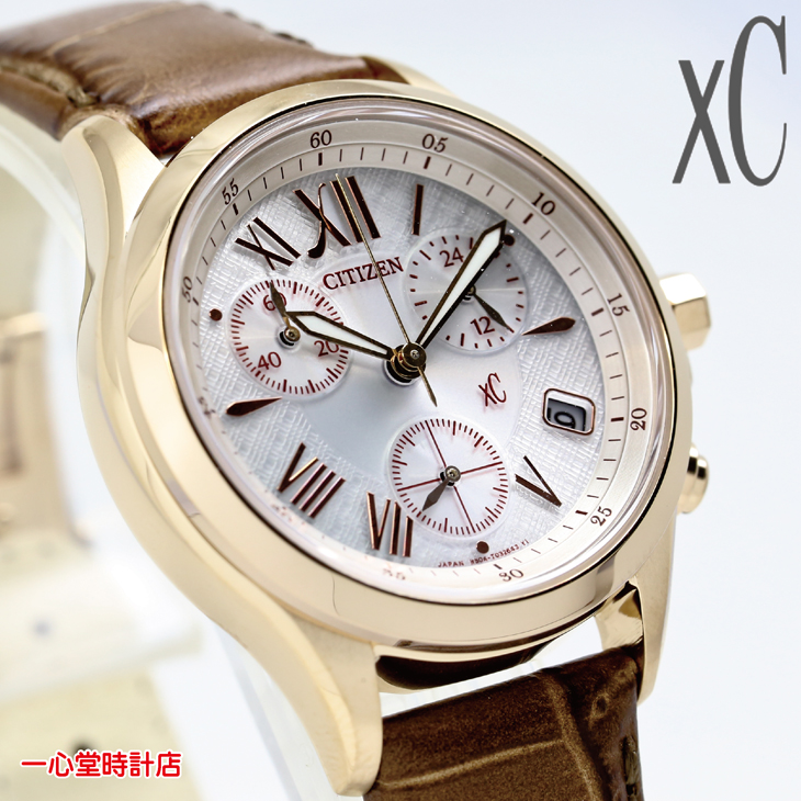 シチズン クロスシー FB1402-05A エコドライブ CITIZEN レディース 腕時計 【レビューで7年保証】
