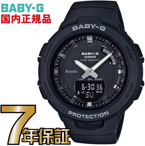 BSA-B100-1AJF Baby-G ジー・スクワッド スマートフォンリンク レディース カシオ正規品 Bluetooth搭載