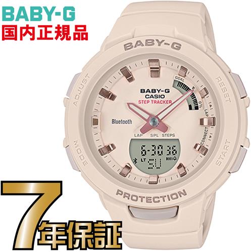 BSA-B100-4A1JF Baby-G ジー・スクワッド スマートフォンリンク レディース カシオ正規品 Bluetooth搭載