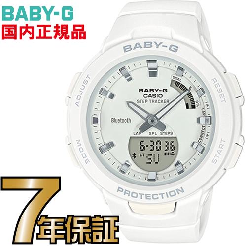 BSA-B100-7AJF Baby-G ジー・スクワッド スマートフォンリンク レディース カシオ正規品 Bluetooth搭載