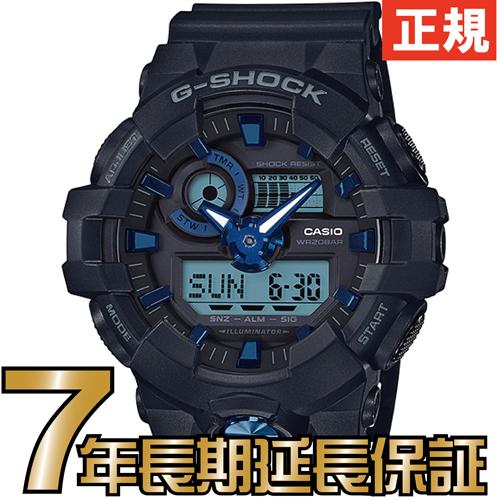 G-SHOCK Gショック GA-710B-1A2JF CASIO 腕時計 【国内正規品】 メンズ 【送料無料】