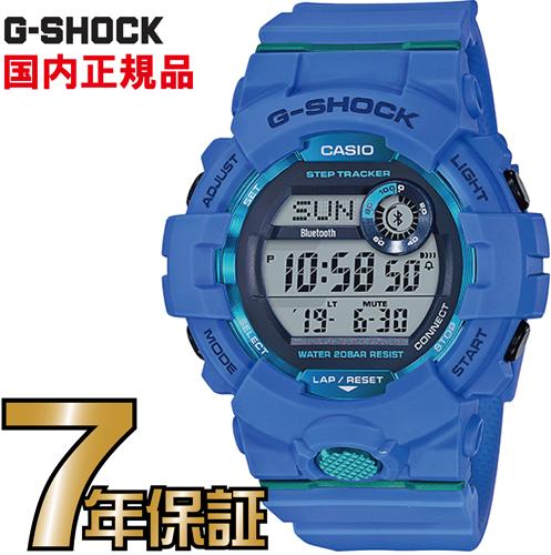 G-SHOCK Gショック GBD-800-2JF スマートフォンリンク CASIO 腕時計 【国内正規品】 メンズ 日常のトレーニングを快適にサポートするNewスポーツライン