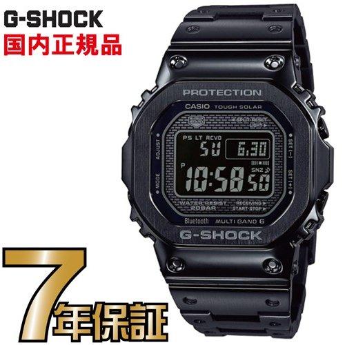 G-SHOCK Gショック GMW-B5000GD-1JF 5600 Bluetooth スマートフォン タフソーラー デジタル 電波時計 カシオ 電波 ソーラー 腕時計 電波腕時計 【国内正規品】 メンズ ソーラー電波時計 ジーショック 【送料無料】