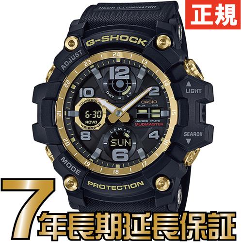G-SHOCK Gショック GWG-100GB-1AJF 電波 ソーラー タフソーラー アナログ 電波時計 カシオ 腕時計 電波腕時計 マッドマスター