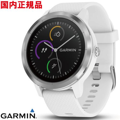 GARMIN(ガーミン) 010-01769-72 vivoactive3 White stainless 光学式心拍計搭載 タッチパネル式 GPSスマートウォッチ【国内正規品】