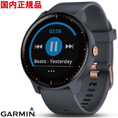 GARMIN(ガーミン) 010-01985-43 vivoactive3 Music Granite Blue RoseGold 光学式心拍計搭載 タッチパネル式 GPS スマートウォッチ ミュージック 音楽 Garminpay【国内正規品】
