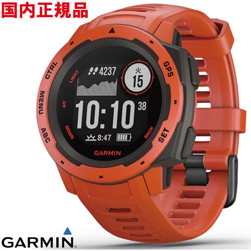 GARMIN(ガーミン) 010-02064-32 Instinct Flame Red GARMIN ガーミン アウトドア マルチスポーツ 耐久性 光学式心拍計搭載 MIL GPS スマートウォッチ【国内正規品】