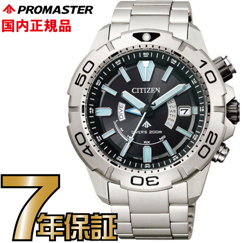 シチズン プロマスター AS7141-60E CITIZEN PROMASTER エコドライブ 電波時計 腕時計 ダイバー200m メンズ 【送料無料】