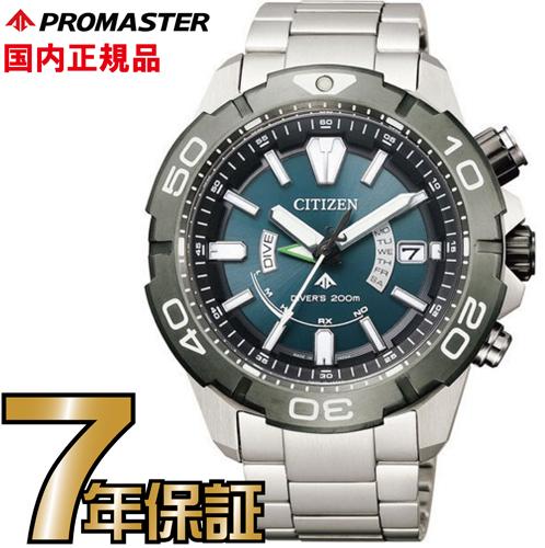 シチズン プロマスター AS7145-69L CITIZEN PROMASTER エコドライブ 電波時計 腕時計 ダイバー200m メンズ 【送料無料】