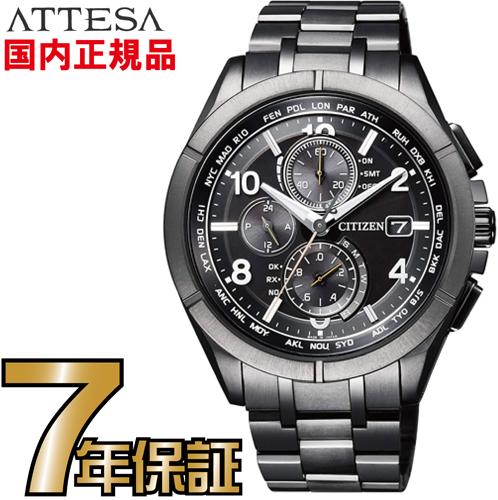 AT8166-59E シチズン アテッサ ダイレクトフライト エコドライブ 電波時計 針表示式 H820 Black Titanium Series(ブラックチタンシリーズ)