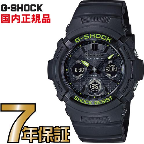 G-SHOCK Gショック AWG-M100SDC-1AJF アナログ 電波 ソーラー カシオ 国内正規品 メンズ ジーショック 【送料無料】