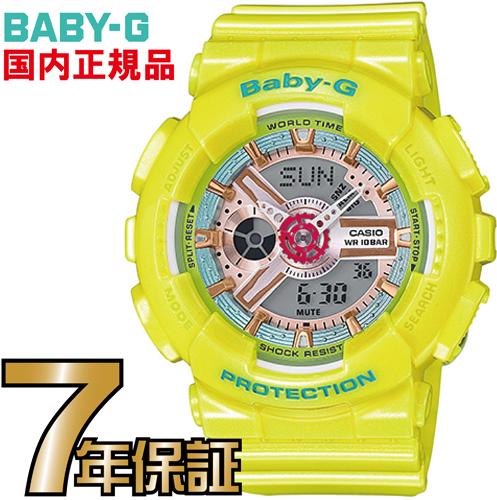 BA-110CA-9AJF Baby-G レディース 【送料無料】カシオ正規品