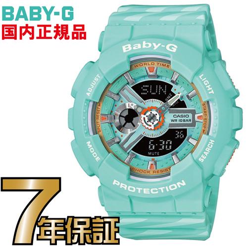BA-110CH-3AJF Baby-G レディース 【送料無料】カシオ正規品