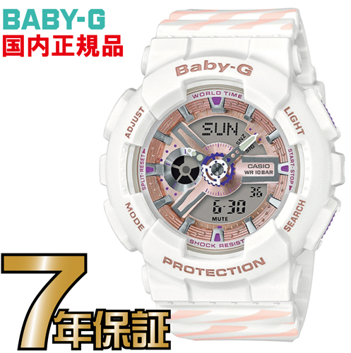 BA-110CH-7AJF Baby-G レディース カシオ正規品