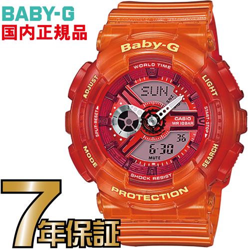 BA-110JM-4AJF Baby-G レディース 【送料無料】カシオ正規品