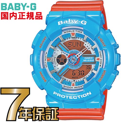 BA-110NC-2AJF Baby-G レディース 【送料無料】カシオ正規品