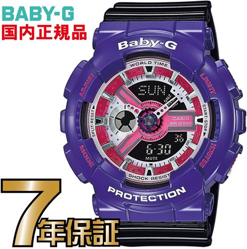 BA-110NC-6AJF Baby-G レディース 【送料無料】カシオ正規品