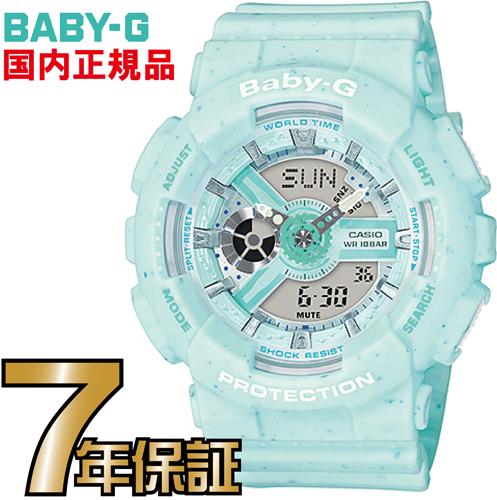BA-110PI-2AJF Baby-G レディース 【送料無料】カシオ正規品