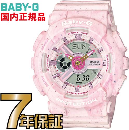 BA-110PI-4AJF Baby-G レディース 【送料無料】カシオ正規品