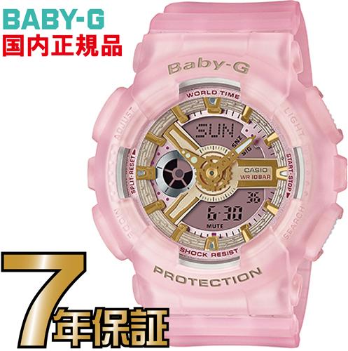 BA-110SC-4AJF Baby-G レディース 【送料無料】カシオ正規品