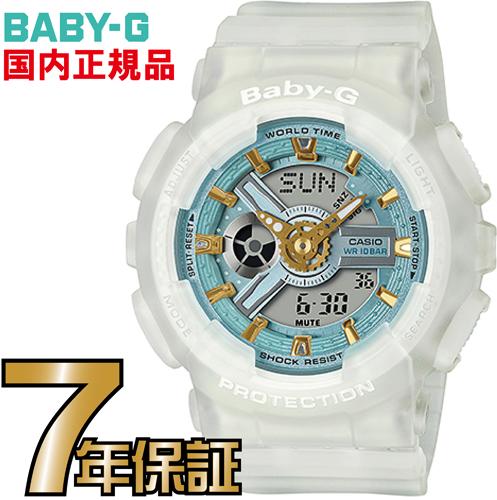 BA-110SC-7AJF Baby-G レディース 【送料無料】カシオ正規品