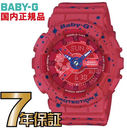 BA-110ST-4AJF Baby-G レディース 【送料無料】カシオ正規品