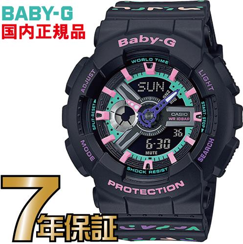 BA-110TH-1AJF Baby-G レディース 【送料無料】カシオ正規品