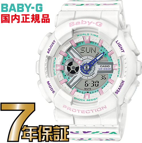 BA-110TH-7AJF Baby-G レディース 【送料無料】カシオ正規品