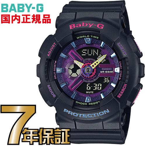 BA-110TM-1AJF Baby-G レディース 【送料無料】カシオ正規品