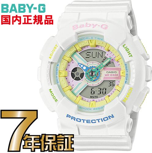 BA-110TM-7AJF Baby-G レディース 【送料無料】カシオ正規品