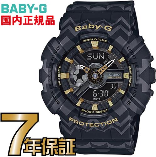 BA-110TP-1AJF Baby-G レディース 【送料無料】カシオ正規品
