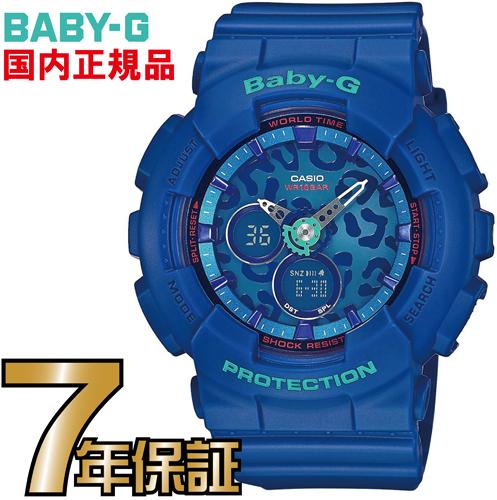 BA-120LP-2AJF Baby-G 【送料無料】カシオ正規品
