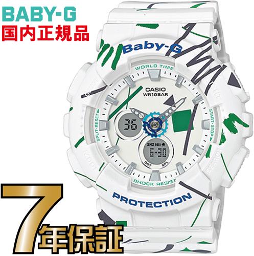 BA-120SC-7AJF Baby-G レディース 【送料無料】カシオ正規品 ストリートアート調に表現したNewモデル
