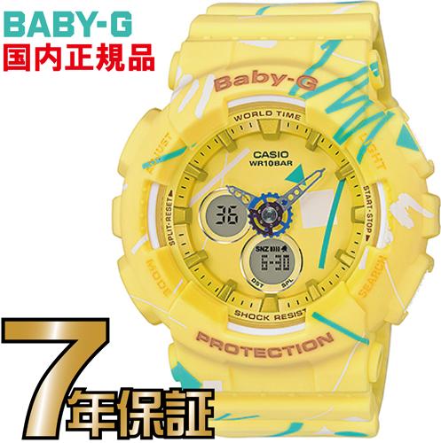 BA-120SC-9AJF Baby-G レディース 【送料無料】カシオ正規品 ストリートアート調に表現したNewモデル
