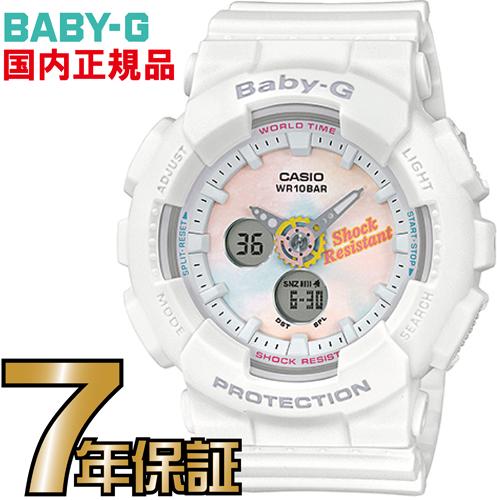 BA-120T-7AJF Baby-G レディース 【送料無料】カシオ正規品 90sファッションで人気のタイダイ柄がテーマ